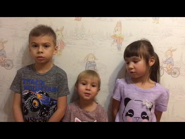 Изображение предпросмотра прочтения – «Никон, Алисия и Вероника» читает произведение «Снежок» Ф.И.Тютчева