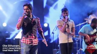 Obe Sithuwam _ Janaa Krishantha with Damith Asanka with Email Music Band