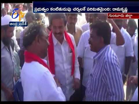 Save AgriGold depositors CPI party demand govt