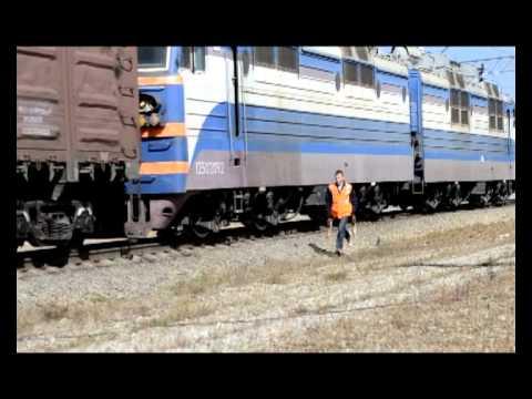 Уход вагонов со станции на перегон