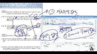 한국세무사회 제93회 전산회계1급 실무문제4-1번