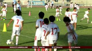 Egypt football training centers hope to foster new talent