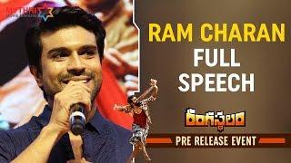 Ram Charan Full Speech | Rangasthalam Pre Release Event | Samantha | Aadhi | Sukumar | DSP