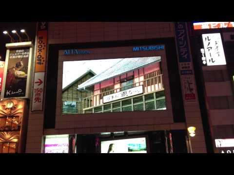 GINTAMA KANKETSU HEN YOROZUYA YO EIEN NARE Blu-ray & DVD Release - Shinjuku ALTA Special Video