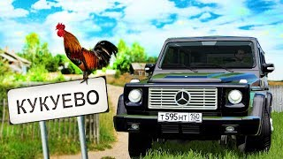 ЕДУ К БАБУШКЕ КОПАТЬ КАРТОШКУ - RP CITY CAR DRIVING + РУЛЬ