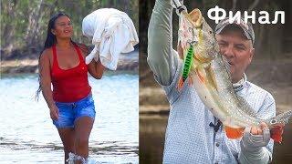 ЗАБІЙНА РИБАЛКА! ТАКОГО НІХТО НЕ ОЧІКУВАВ! Рибальські пригоди. 7 серія