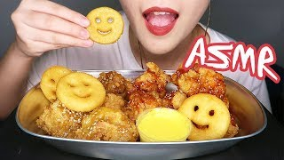 ASMR Fried Chicken and Potato Smiley Fries 炸鸡和微笑薯饼 | Eating Sounds 咀嚼音 | XING ASMR
