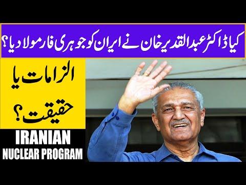 ڈاکٹر عبدالقدیر خان اپنے ساتھ کئی راز لے گئے
