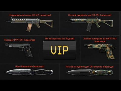 Видео Подарок другу перед армией