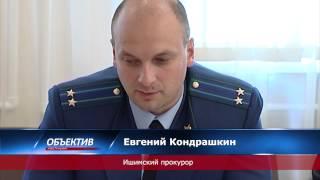 Совет по коррупции 1(, 2013-10-03T07:31:34.000Z)