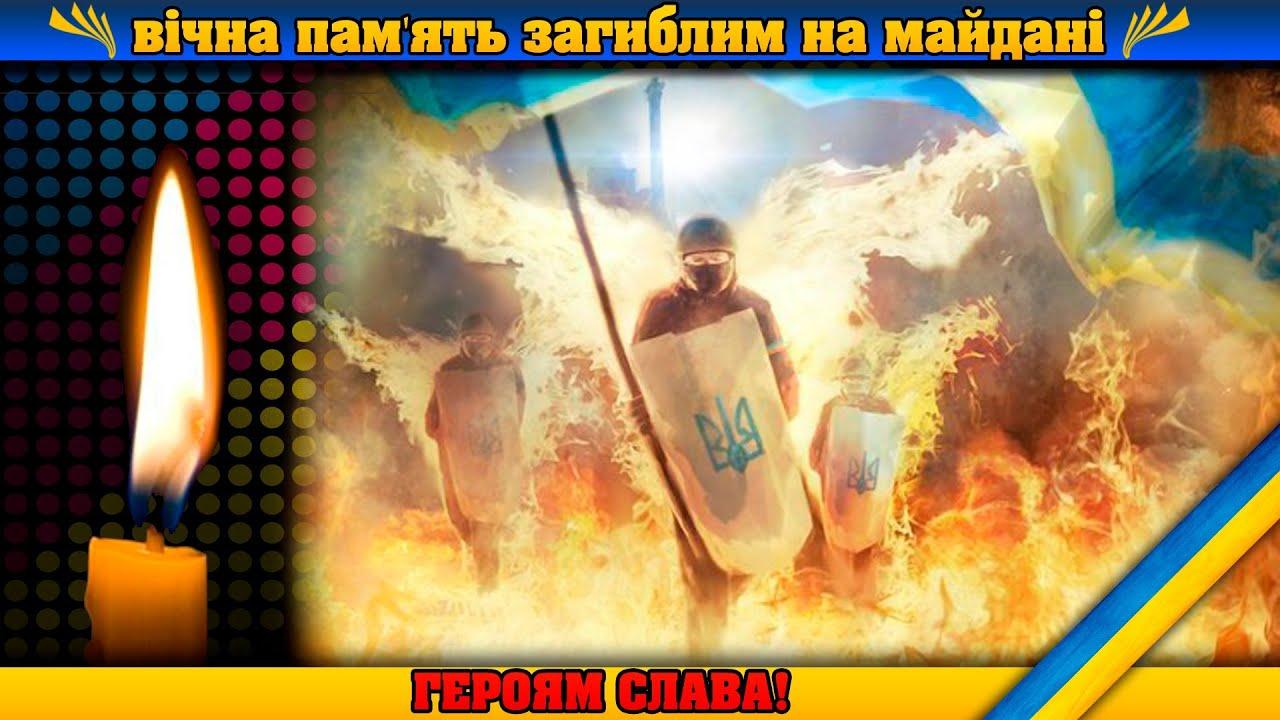 фото плаче україна