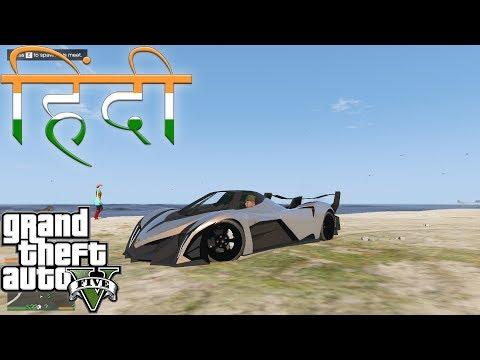 GTA 5 RACING HINDI #29