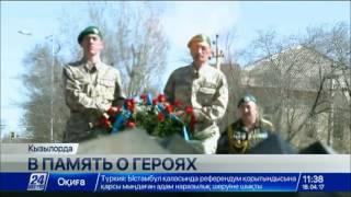 Память погибших на таджикско-афганской границе воинов-казахстанцев почтили в Кызылорде
