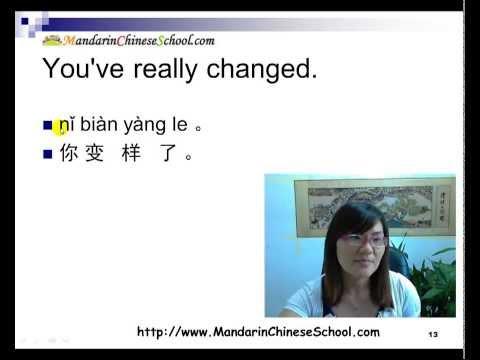 Standard Clear Chinese-3800 Useful Chinese Sentences 8-2 Long Time No See Hao Jiu Bu Jian