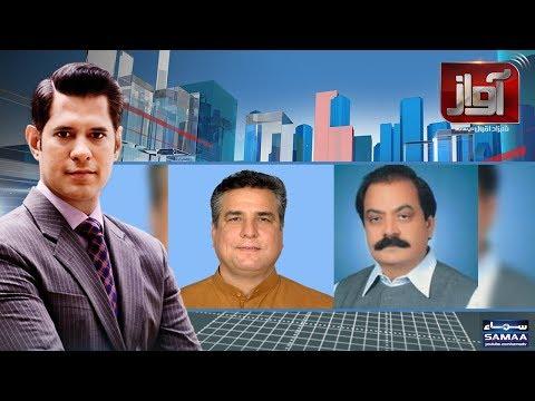 Awaz | SAMAA TV | 02 April 2018