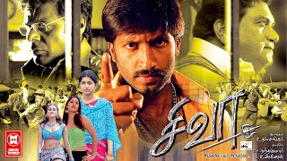 Shiva Tamil Full Movie 1080p | Gopichand | Meera Jasmine | Tamil Action Movie | Tamil Movies
