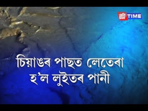 Siang's flow now polluting Brahmaputra river too