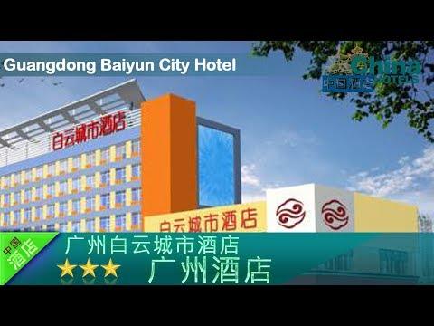 Guangdong Baiyun City Hotel - Guangzhou Hotels, China