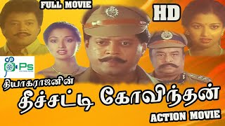 Theechati Govindhan (1991) Tamil Movie