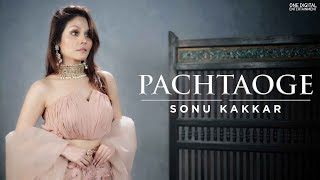 pachtaoge-female-version-sonu-kakkar-cover