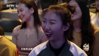《我的艺术清单》 20200227 郭明义专辑| CCTV综艺