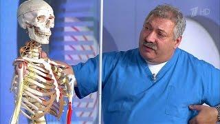 видео Межреберная невралгия. Лечение межреберной невралгии в Киеве