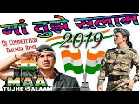 maa-tujhhe-salaam-|-vande-vande-mataram-|-desh-bhakti-dj-remix-songs-2019-|-compition-dj-songs|-flp