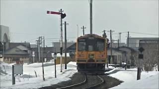 津軽鉄道・腕木式信号機