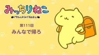 "111 Let's Go Home Together ""MitchiriNeko"" is a cat-like creature wh..."
