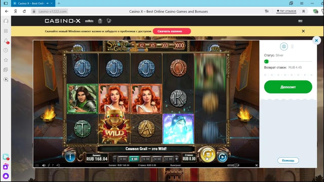 Онлайн казино по копейкам играем в казино вулкан