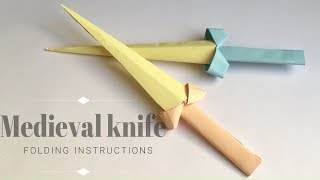 Paper knife Medieval | easy origami tutorials