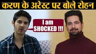 Karan Mehra के Arrest पर आया On Screen बेटे Rohan Mehra का Shocking reaction   Shudh Manoranjan