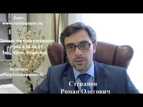 ВЫДВОРЕНИЕ: что будет, если вернуться в РФ, не ожидая 5 лет?