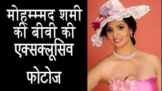 पहले हसीन जहां थी मॉडल, देखिये फेसबुक फोटोज का कलेक्शन  Before wedding, Shami,s wife was model,