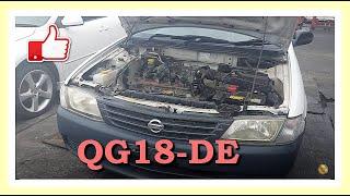 Контрактный двигатель Япония NISSAN AD / Ниссан АД / VHNY11 708779 A/T 4WD 2007 QG18-DE