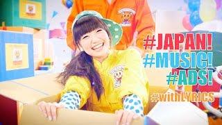 Japanese Music Commercials + Romaji Lyrics [ 1st Quarter of 2015 ]