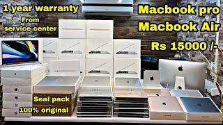MACBOOK🔥at CHEAPEST PRICES💥 Wholesale ke rate me Retail   Macbook at ₹15000/-