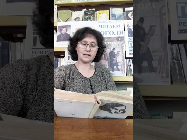 Изображение предпросмотра прочтения – ВалентинаПопович читает произведение «Мертвые души. Эх, тройка, птица тройка!» Н.В.Гоголя