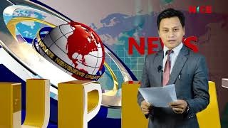 NICE News Update 2018 JUN 19 || 2075 ASHADH 05 || NICE TV HD