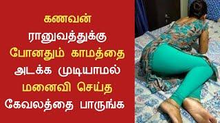 இந்த கொடுமய பாருங்க /tamil mini tv