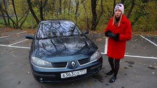 Подержанные автомобили. Вып.183. Renault Laguna 2006