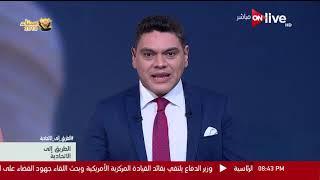 الطريق إلى الاتحادية - معتز عبد الفتاح: بورك جيش مصر
