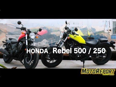 【Webikeモトレポート】ホンダ REBEL(レブル)250/500 試乗インプレッション