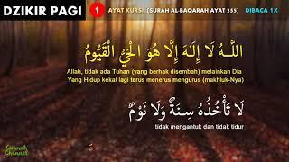 Dzikir Pagi Sesuai Al Qur'an & Sunnah