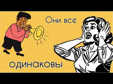анекдоты про мужчин и женщин Приколы, анекдоты, картинки