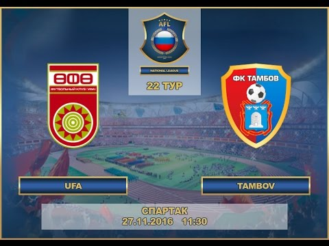 AFL. Russia. National League. 22 Tour. Ufa - Tambov