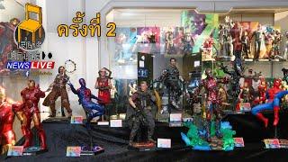 เล่นให้เด็กมันส์do news weekly ครั้งที่ 2  live สด หน้า facebook #เล่นให้เด็กมันดู