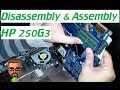 HP 250 G3  Disassembly & Assembly
