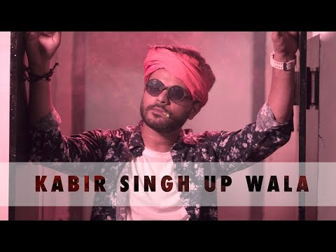 IF KABIR SINGH WAS UP WALA || MAYANK MISHRA