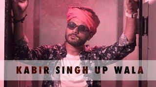 If Kabir Singh was a UP wala || Mayank Mishra